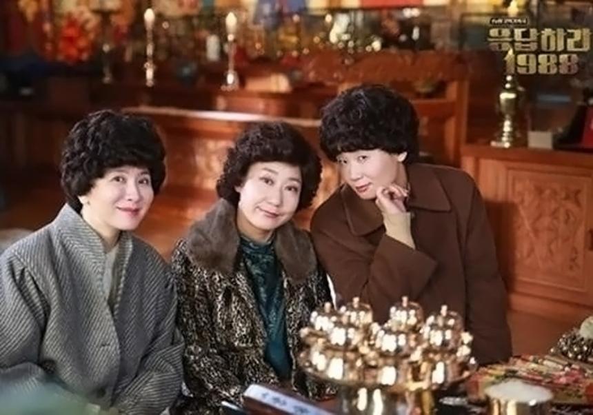 이일화-라미란-김선영 / tvN '응답하라 1988' SNS