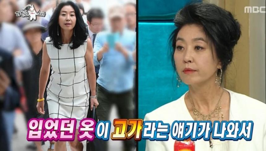 '라디오스타' 김부선 / MBC '라디오스타' 방송 화면 캡처