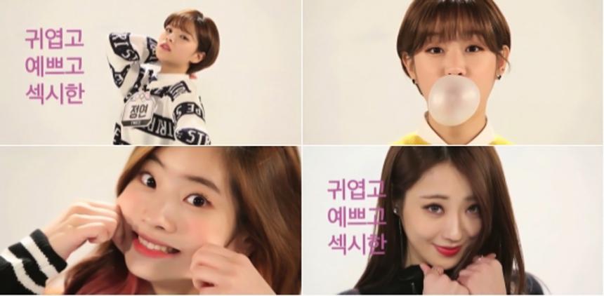 트와이스(TWICE) 정연-다현-나인뮤지스 (9muses) 경리 / KBS 2TV '본분올림픽' 티저 화면캡처