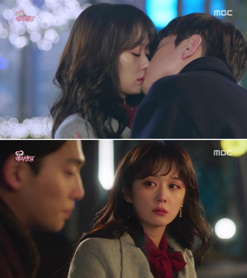 '한번 더 해피엔딩' 장나라-권율-정경호 / MBC '한번 더 해피엔딩' 방송 화면 캡처