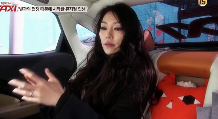 '택시' 차지연 / tvN '택시' 화면 캡처