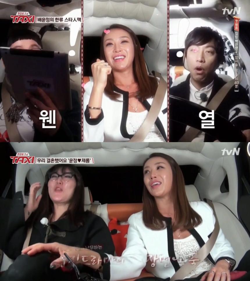 '현장토크쇼 택시' 이영자-배윤정-오만석 / tvN '현장토크쇼 택시' 방송 화면 캡처