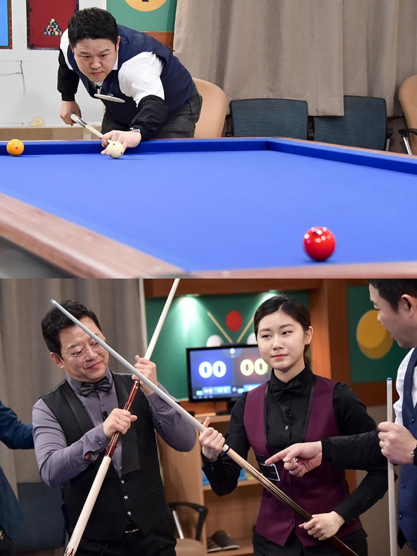 '마이 리틀 텔레비전' 김구라-이미래 / MBC
