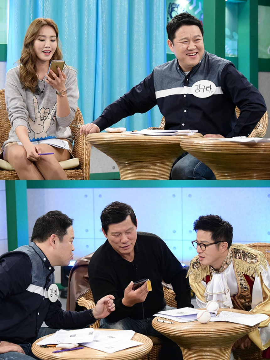 '마이 리틀 텔레비전' 정인영-김구라-허구연 / MBC '마이 리틀 텔레비전'