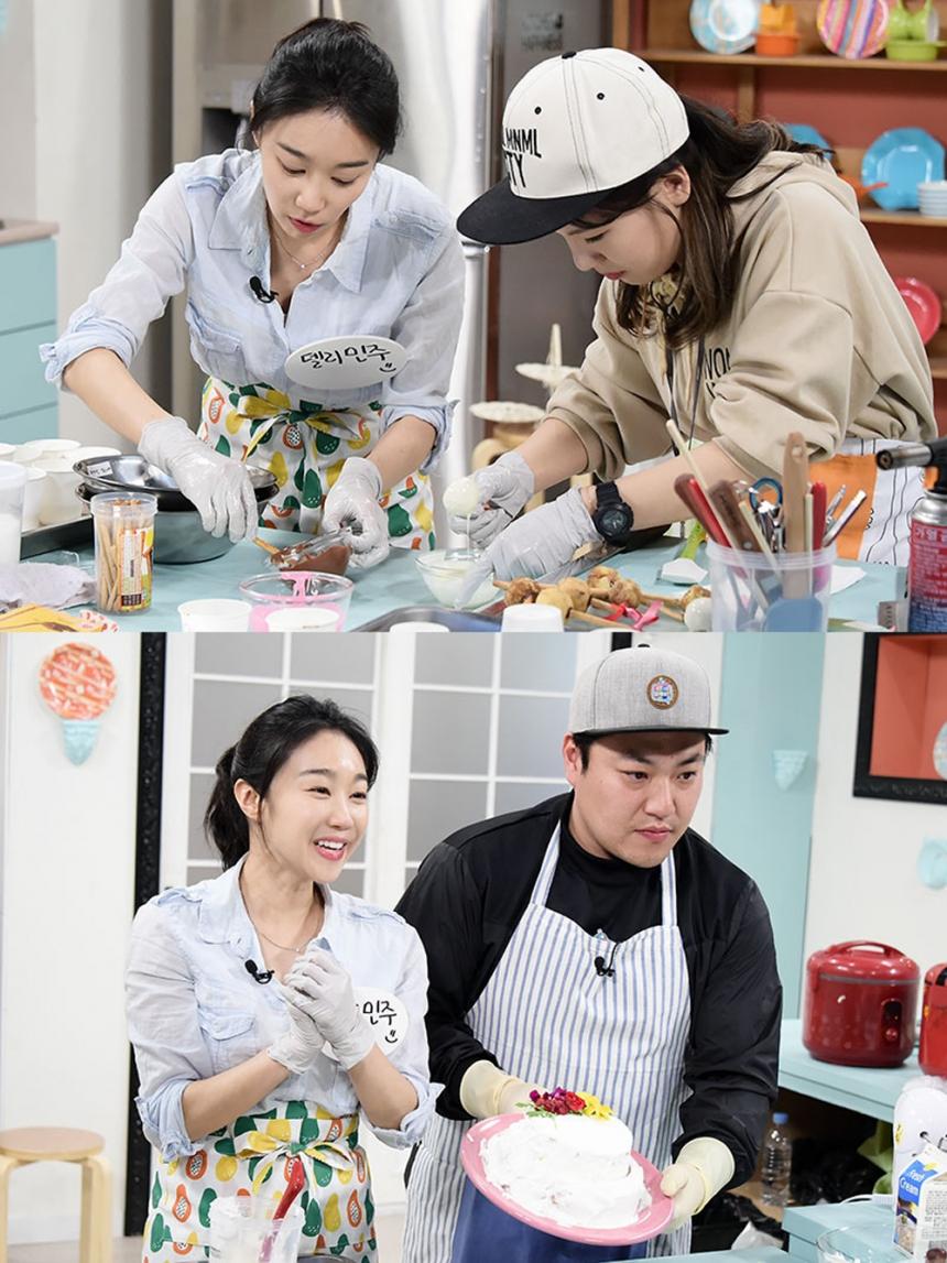 '마이 리틀 텔레비전' 유민주 / MBC