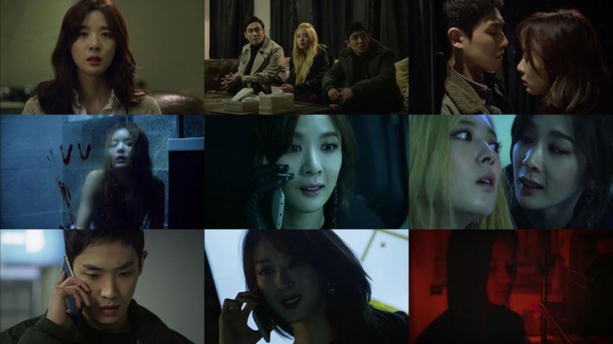 '뱀파이어 탐정' 출연진 / CJ E&M