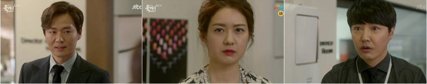 '욱씨남정기' 연정훈-이요원-윤상현 / JTBC '욱씨남정기' 화면 캡처