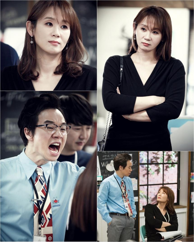 '욱씨남정기' 김선영 / JTBC '욱씨남정기'