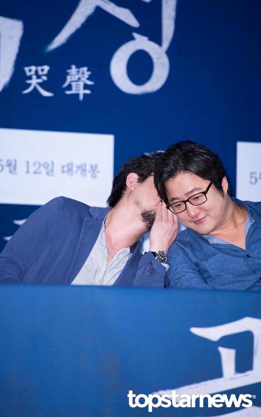 곽도원-나홍진 감독 / 서울, 톱스타뉴스 최찬석 기자