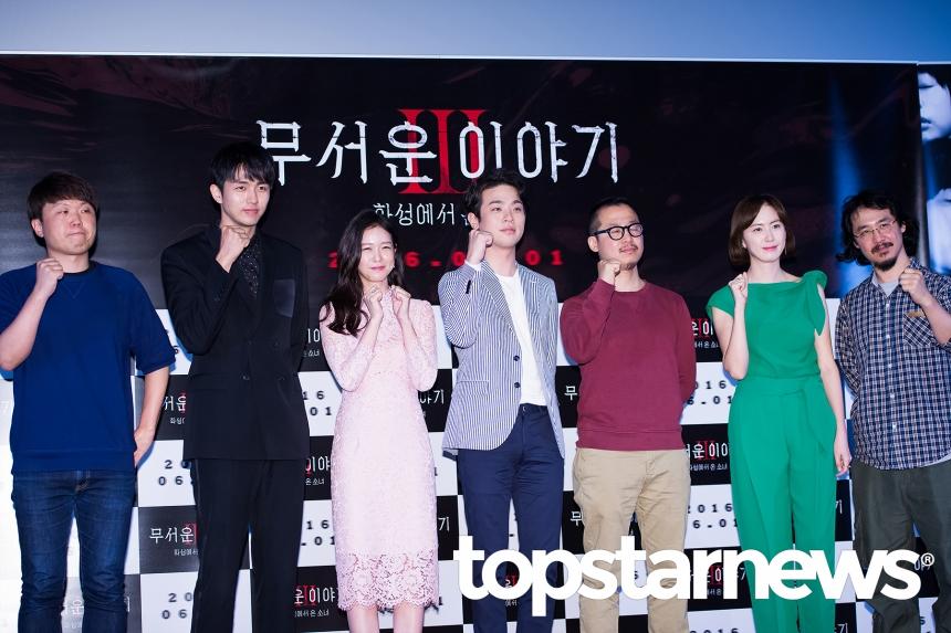 '무서운 이야기3 화성에서 온 소녀' 출연 배우-감독 / 톱스타뉴스 김민정 기자
