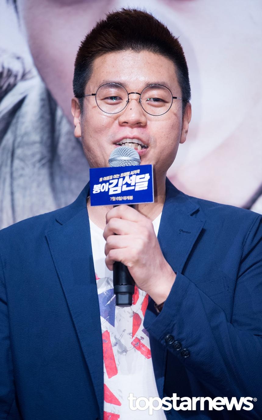 '봉이 김선달' 박대민 감독 / 톱스타뉴스 김혜진 기자