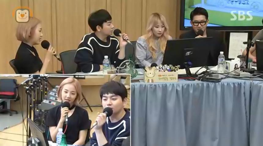 '컬투쇼' 어반자카파-백아연 / SBS 파워FM '컬투쇼' 화면캡처