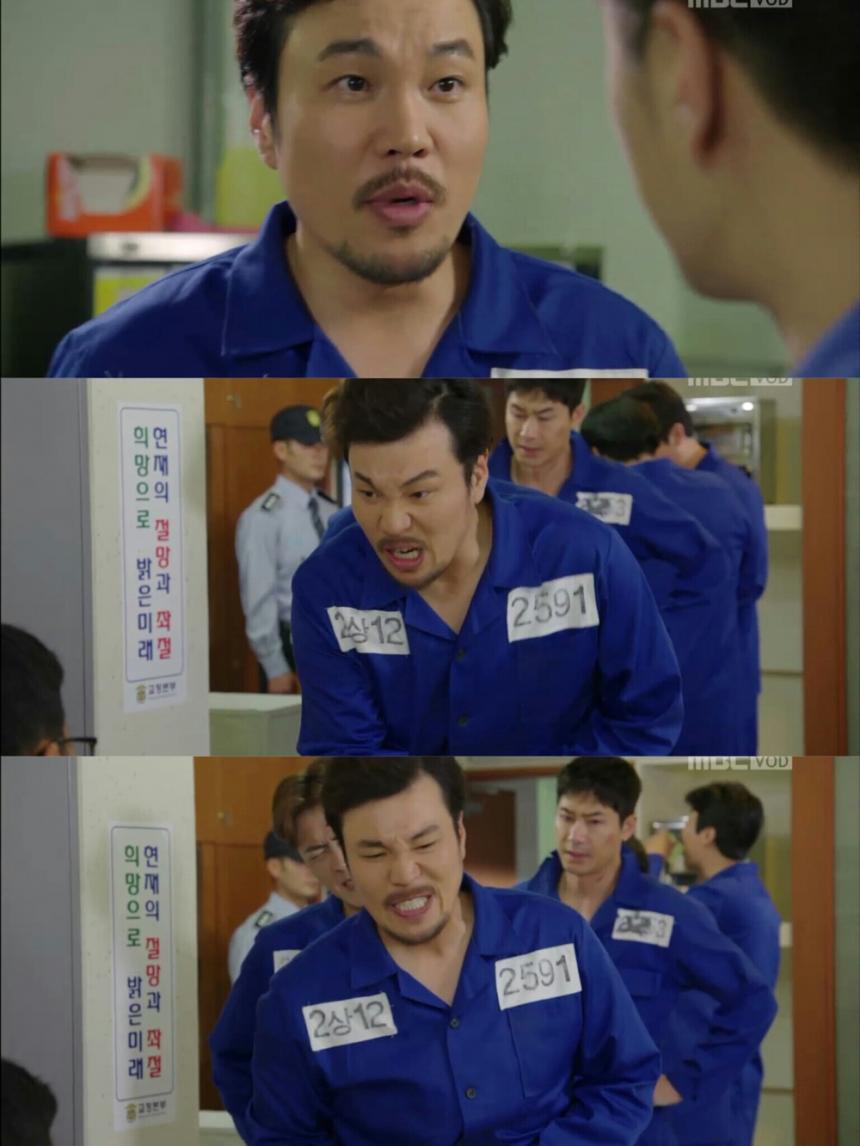 '몬스터' 신승환 / MBC '몬스터' 화면 캡처