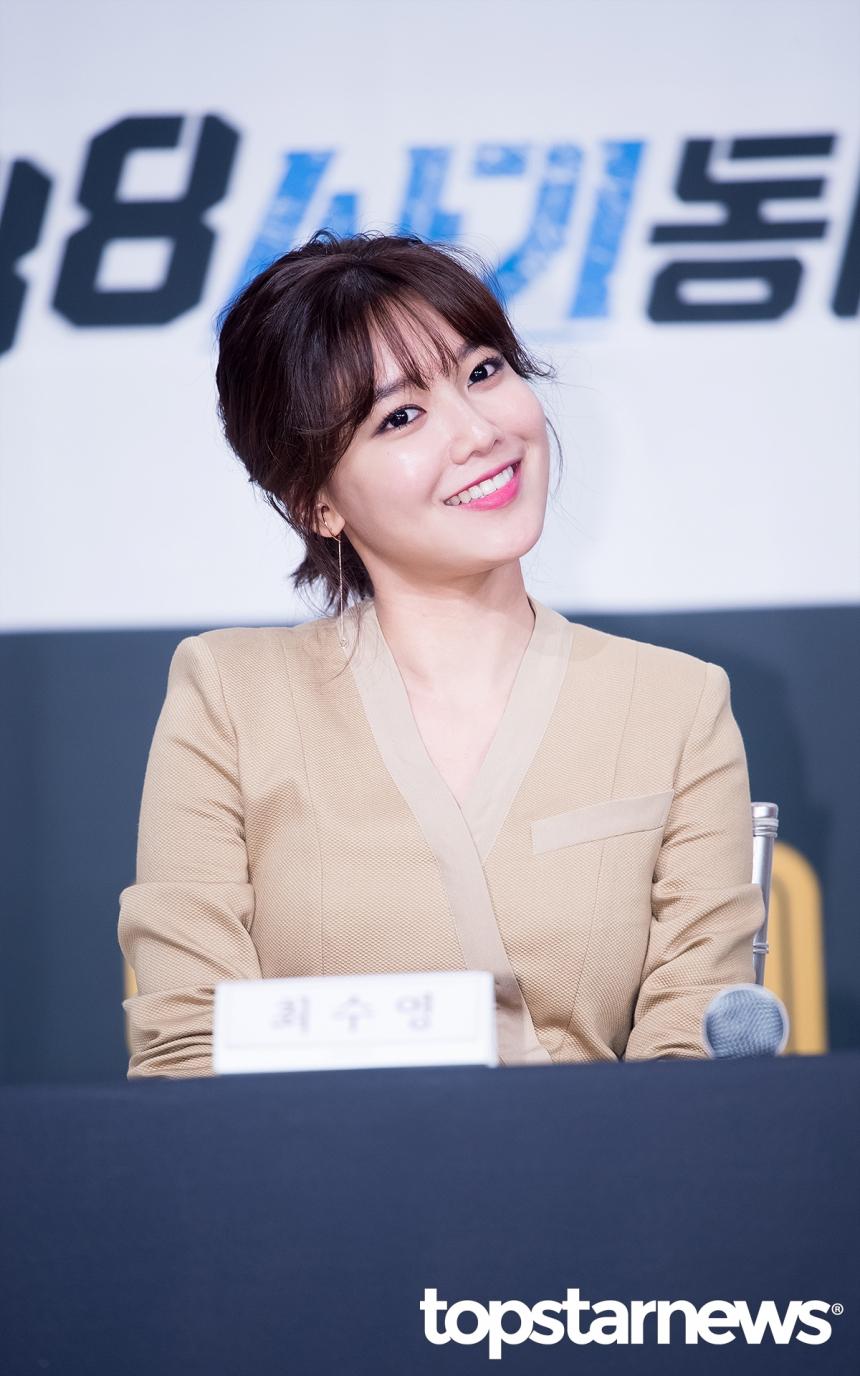 '38사기동대' 소녀시대 최수영 / 톱스타뉴스 김혜진 기자