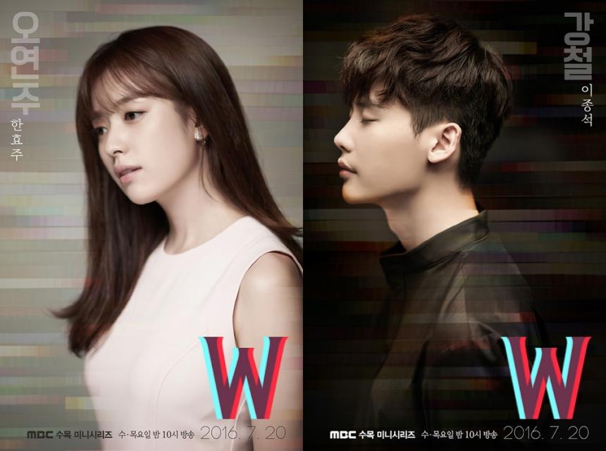 'W' 캐릭터 포스터 / MBC