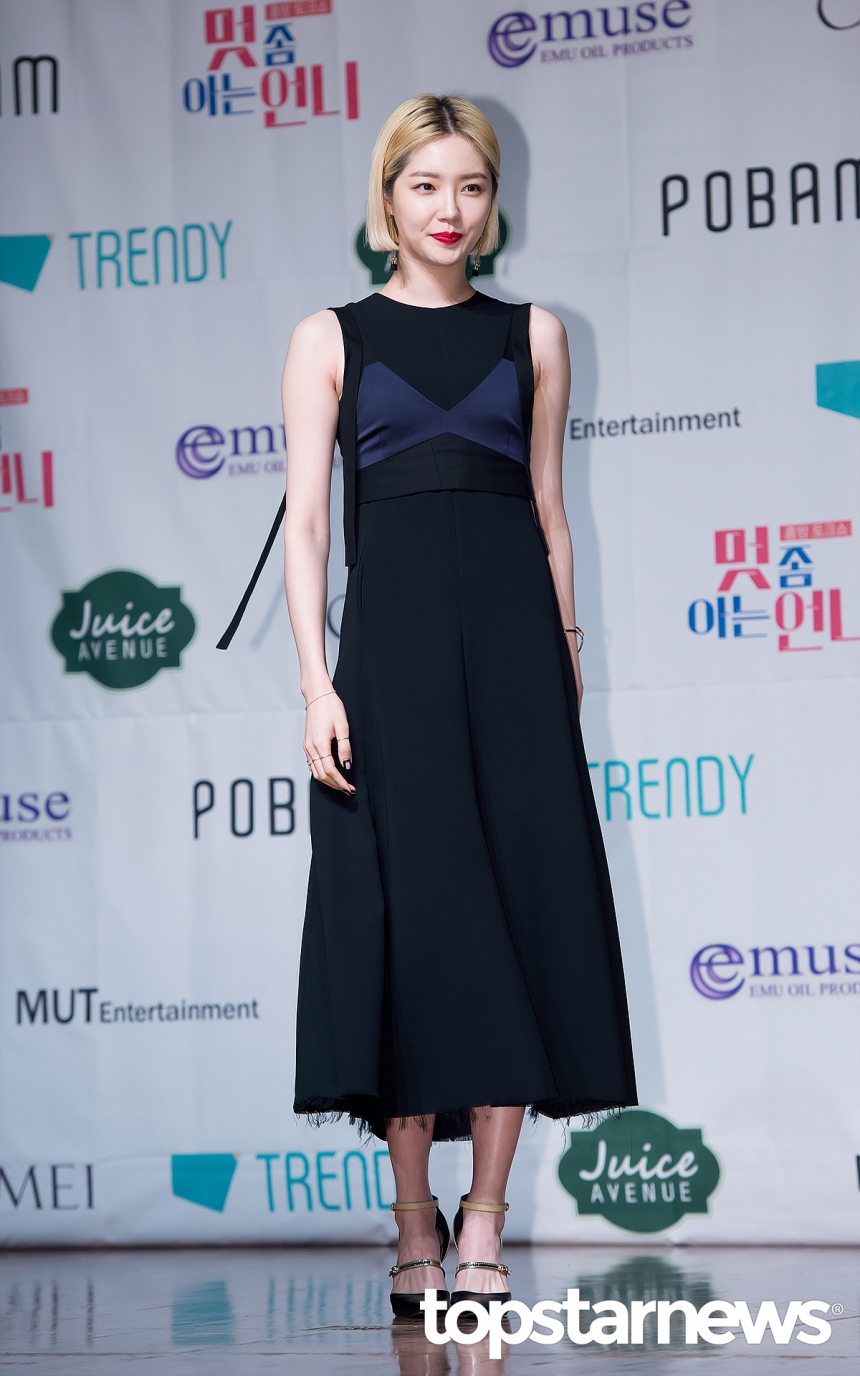 '멋 좀 아는 언니' 김새론 / 톱스타뉴스 김혜진기자