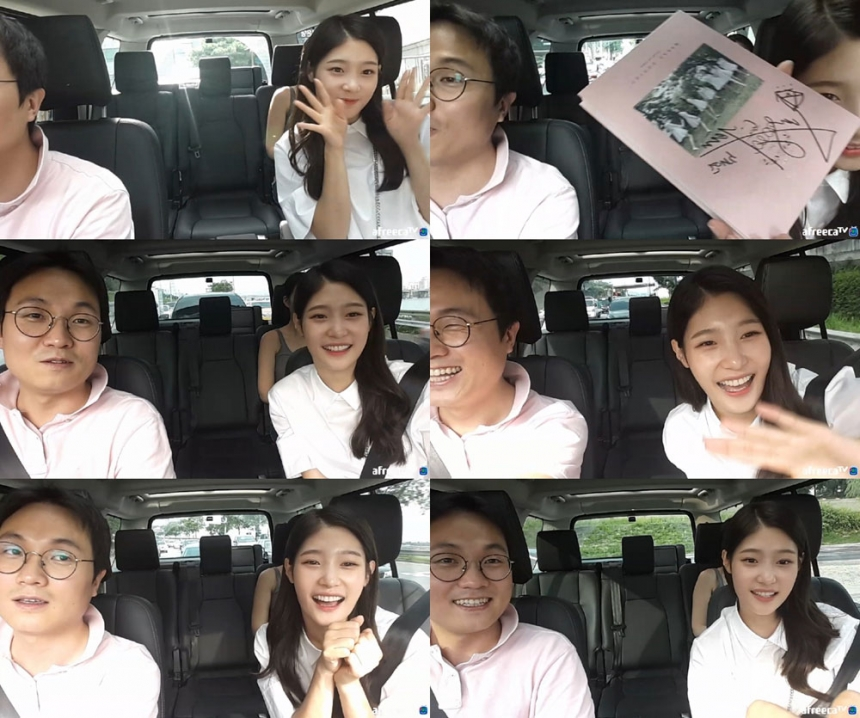 '싱카' 다이아(DIA) 정채연 / '싱카' 화면 캡처