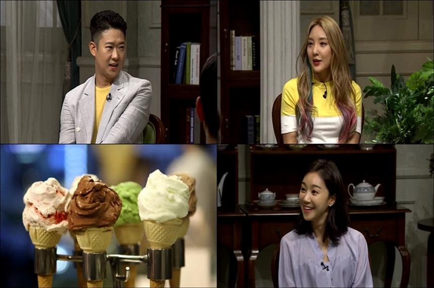 '수요미식회' 바다 / tvN '수요미식회' 화면 캡처