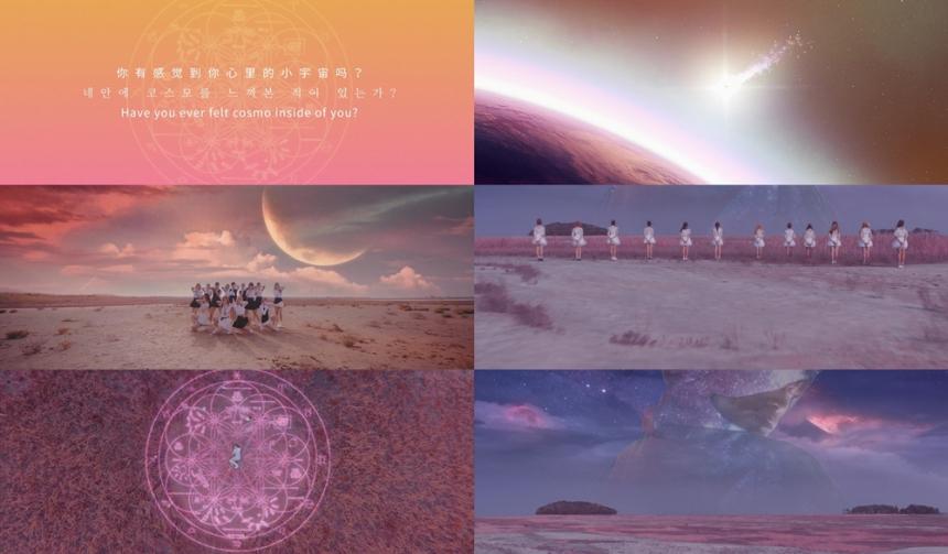 우주소녀(WJSN) '비밀이야' 티저 / '비밀이야' 영상 캡쳐
