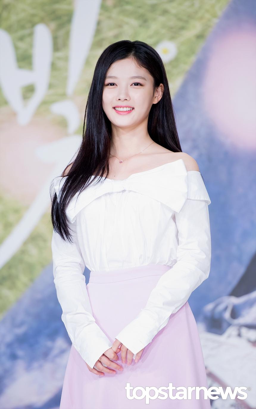 '구르미 그린 달빛' 김유정 / 톱스타뉴스 김혜진기자