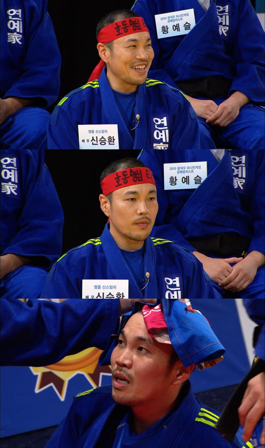 '우리동네 예체능' 신승환 / KBS