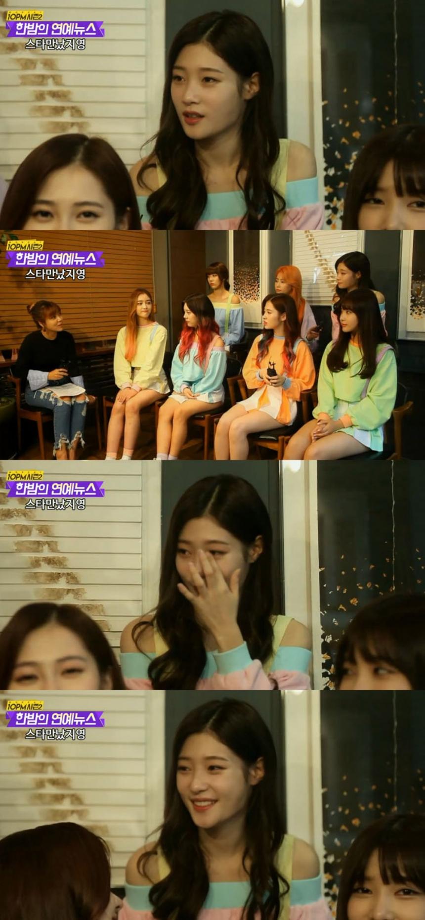 다이아(DIA) 정채연 / '10PM 시즌2' 방송 캡처