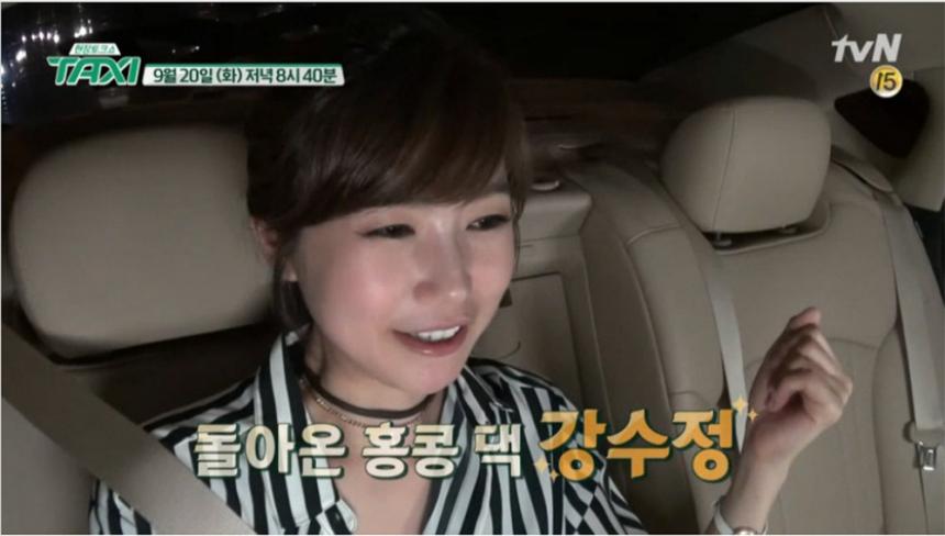 '택시' 강수정 / tvN '택시' 방송 캡처