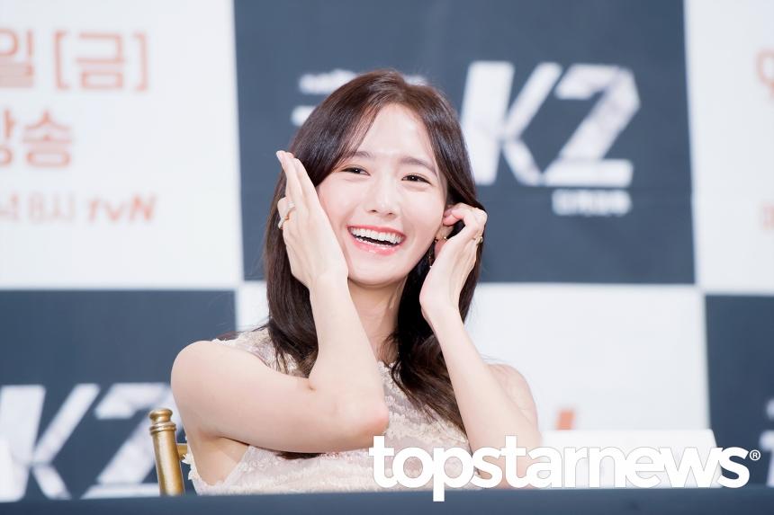 소녀시대(SNSD) 윤아 / 톱스타뉴스 포토뱅크