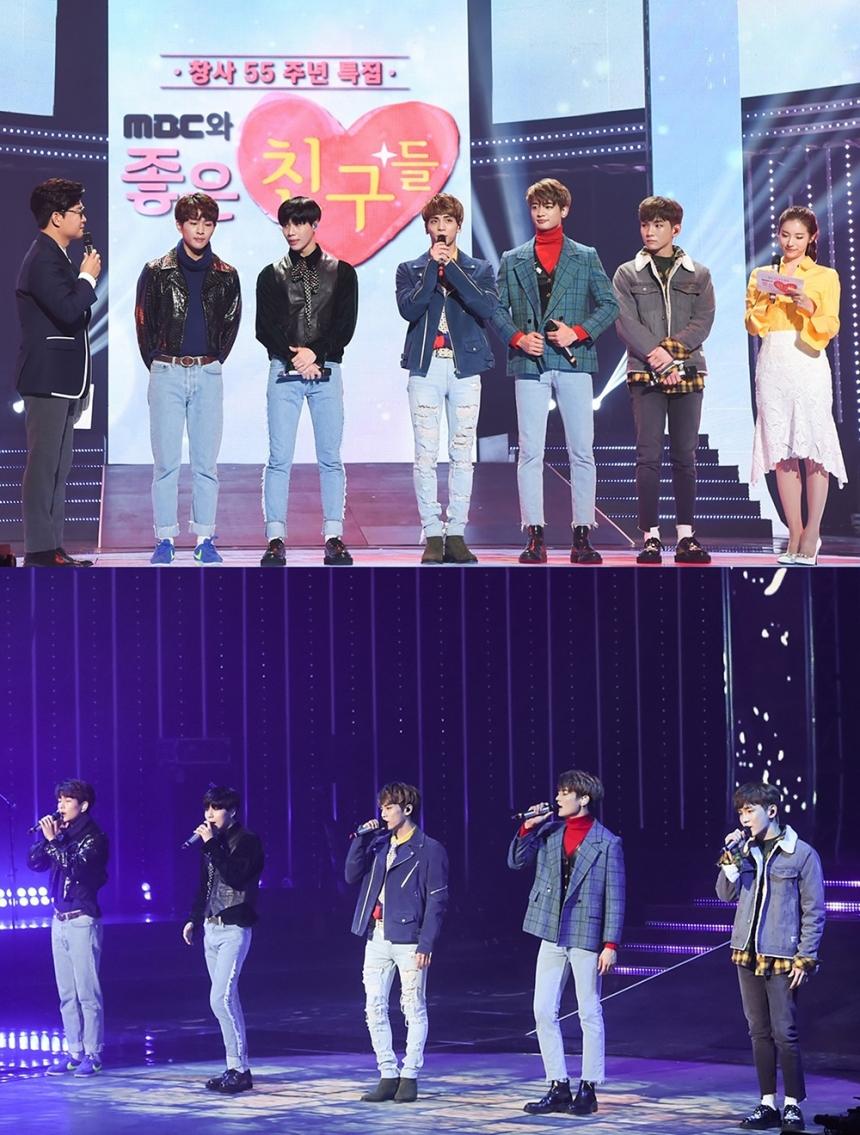 샤이니 / MBC와 좋은친구들