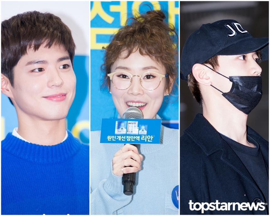 박보검-박슬기-샤이니(SHINee) 민호 / 톱스타뉴스 HD포토뱅크