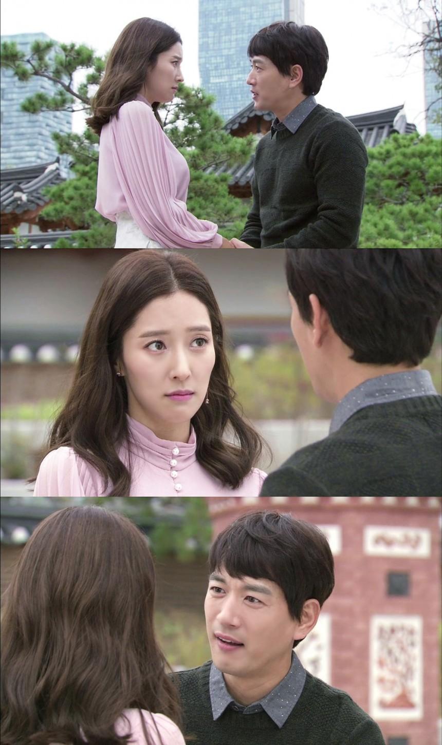 '다시, 첫사랑' 왕빛나-박정철 / KBS 미디어