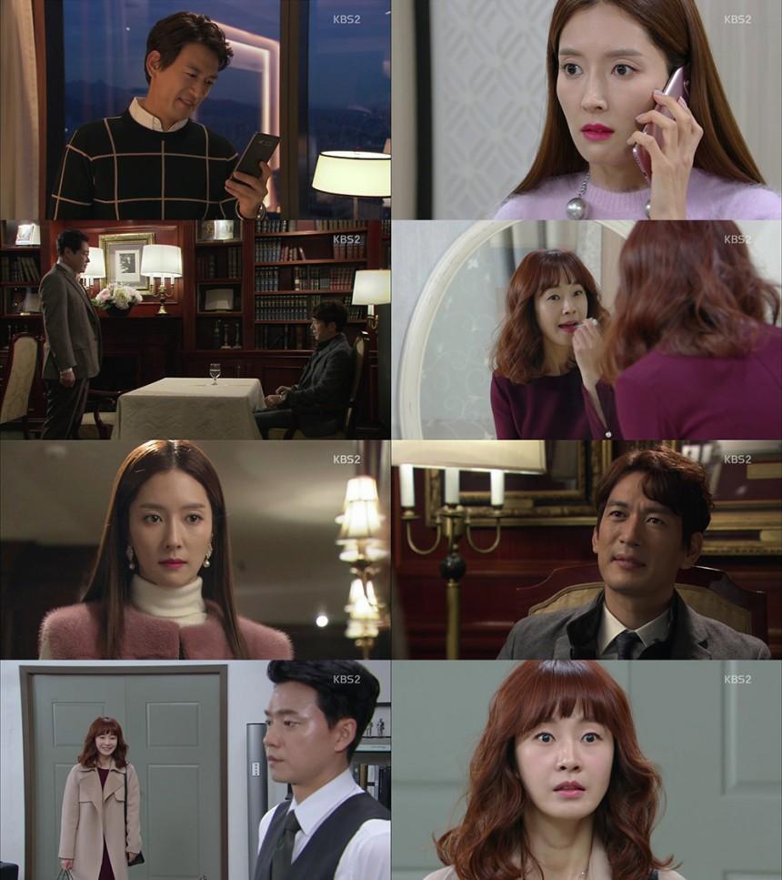 '다시, 첫사랑' 명세빈-김승수-왕빛나-박정철 / KBS 2TV '다시 첫사랑' 화면 캡처