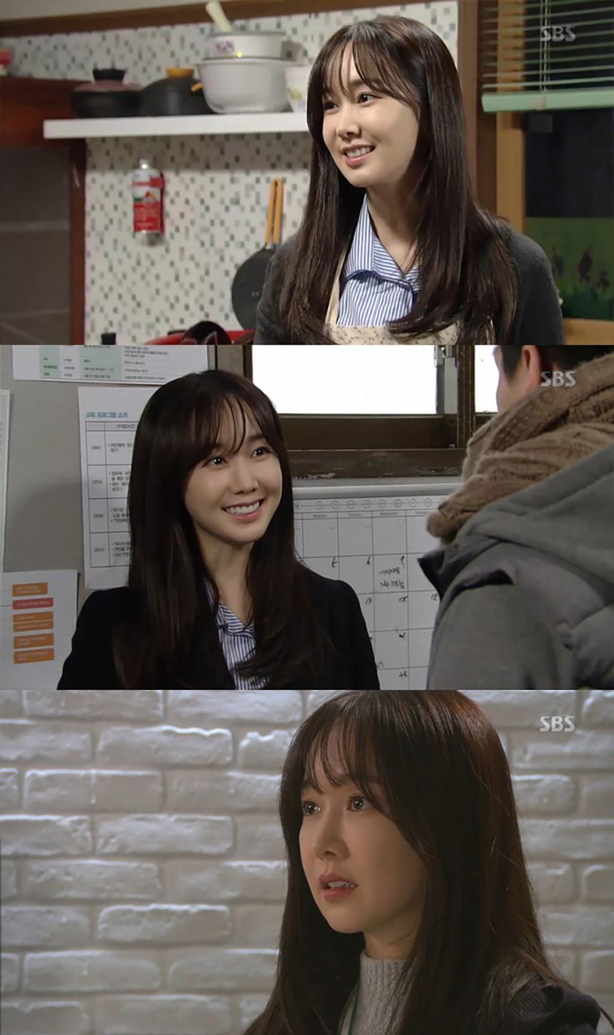 '아임쏘리 강남구' 김민서 / SBS '아임쏘리 강남구' 화면 캡처
