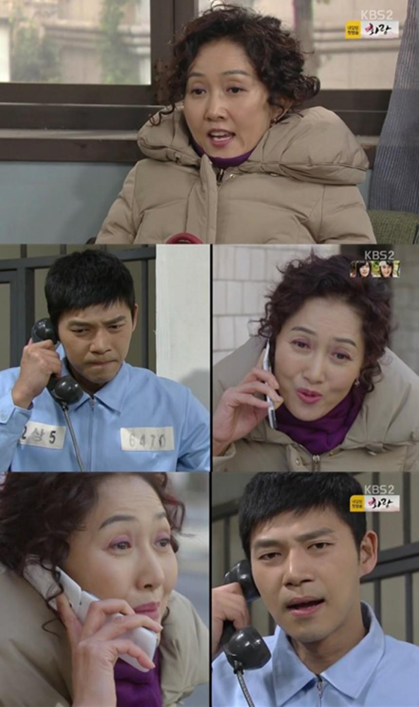 '월계수 양복점 신사들' 정경순-지승현 / KBS2 '월계수 양복점 신사들' 방송캡처