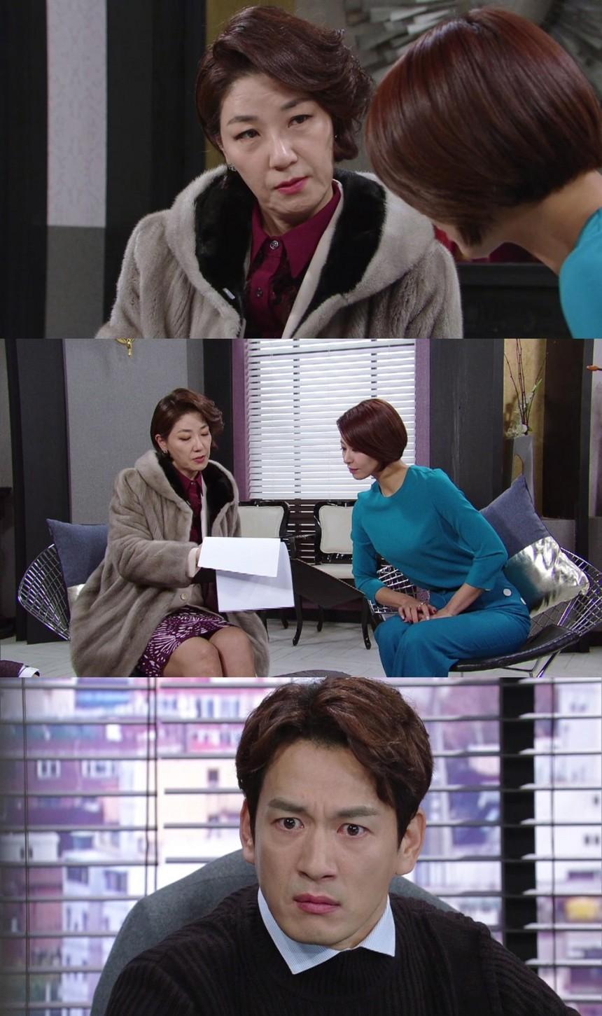 '다시, 첫사랑' 박정철-서이숙 / KBS미디어