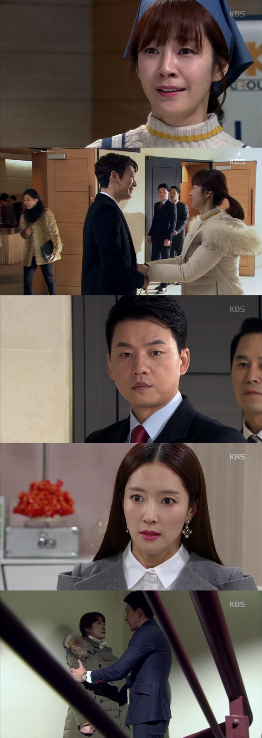'다시 첫사랑'명세빈-김승수-왕빛나-박정철 / KBS2 '다시 첫사랑' 방송캡처