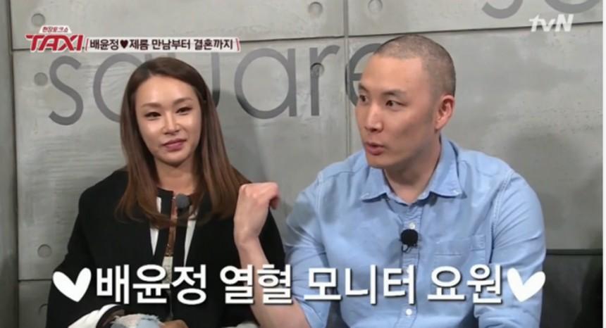 '택시' 배윤정-제롬 / tvN '택시' 화면 캡처