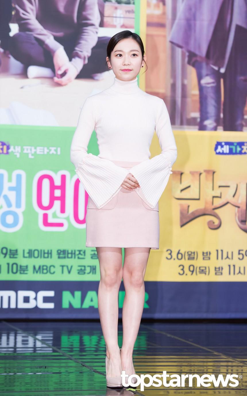 김슬기 / 서울, 톱스타뉴스 조슬기 기자