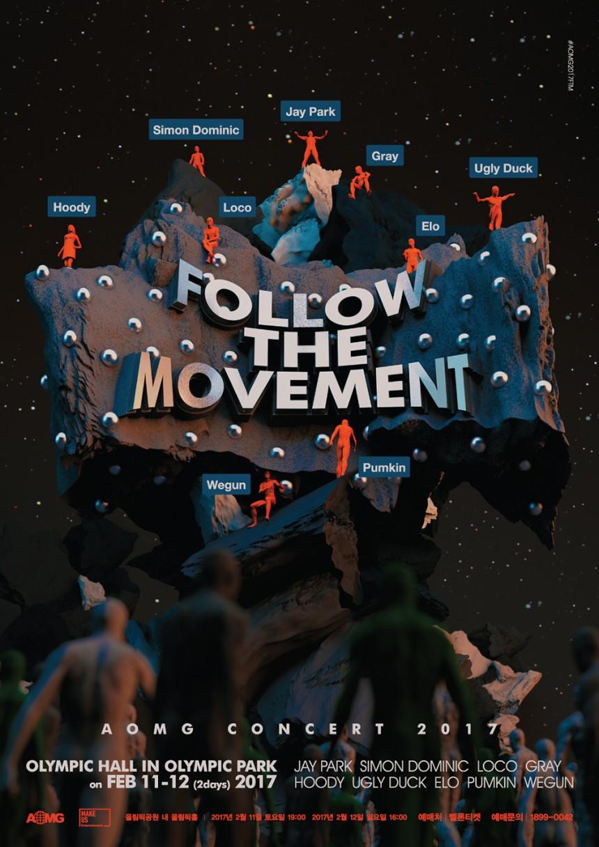 AOMG '2017 Follow The Movement' 메인 포스터 / AOMG