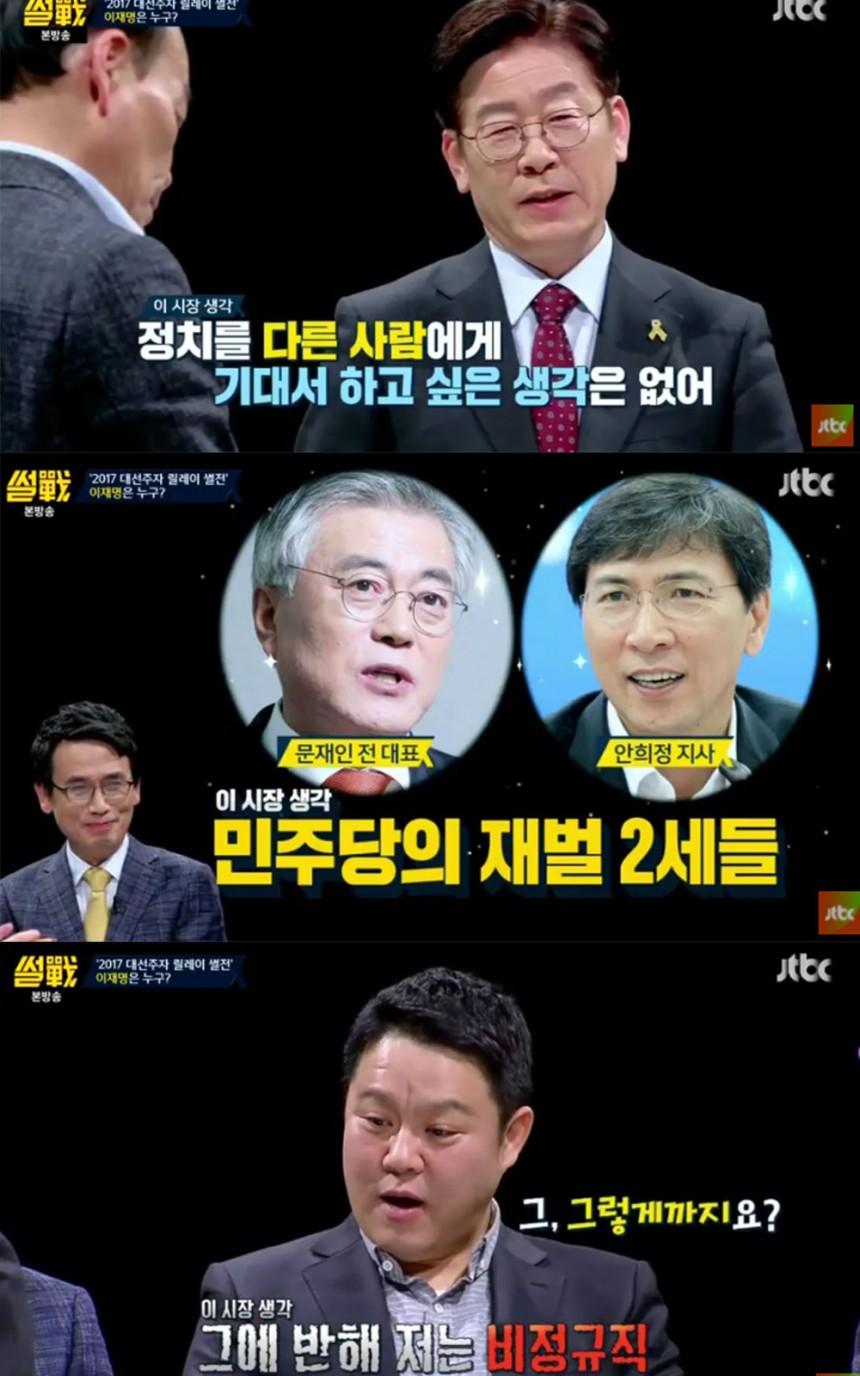 '썰전' 출연진 / JTBC '썰전' 방송 캡처