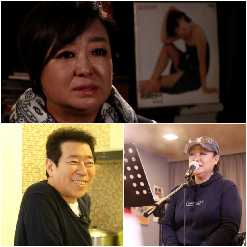 '인생다큐 마이웨이' 혜은이-김동현 / TV조선 '인생다큐마이웨이'