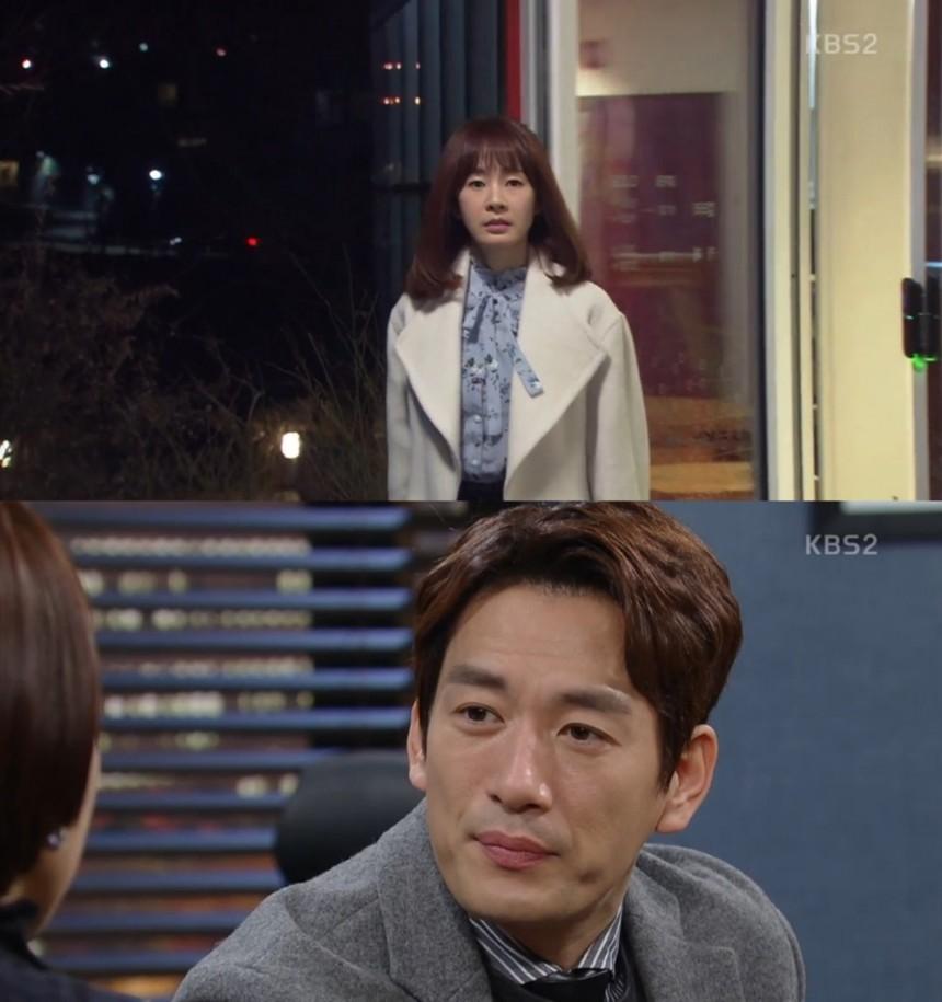 '다시, 첫사랑'박정철-명세빈/'다시, 첫사랑'방송 캡처
