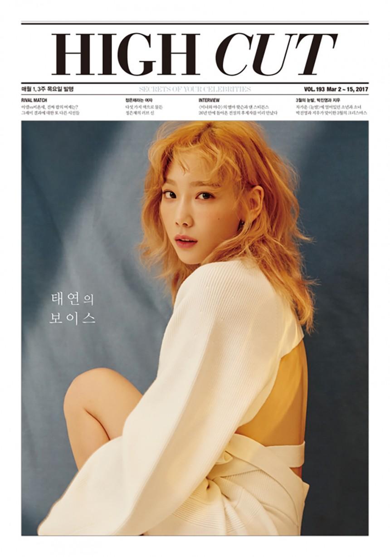 소녀시대(SNSD) 태연 / 하이컷