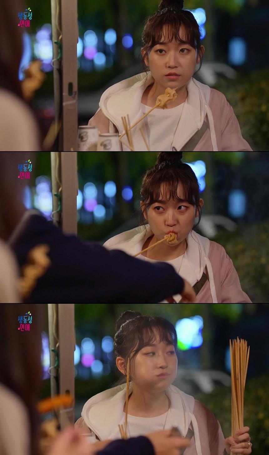 '생동성 연애' 김슬기 / MBC, 네이버TV '생동성 연애'