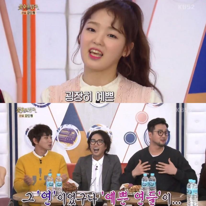 '불후의 명곡' 승희 / KBS2 '불후의 명곡' 방송캡처