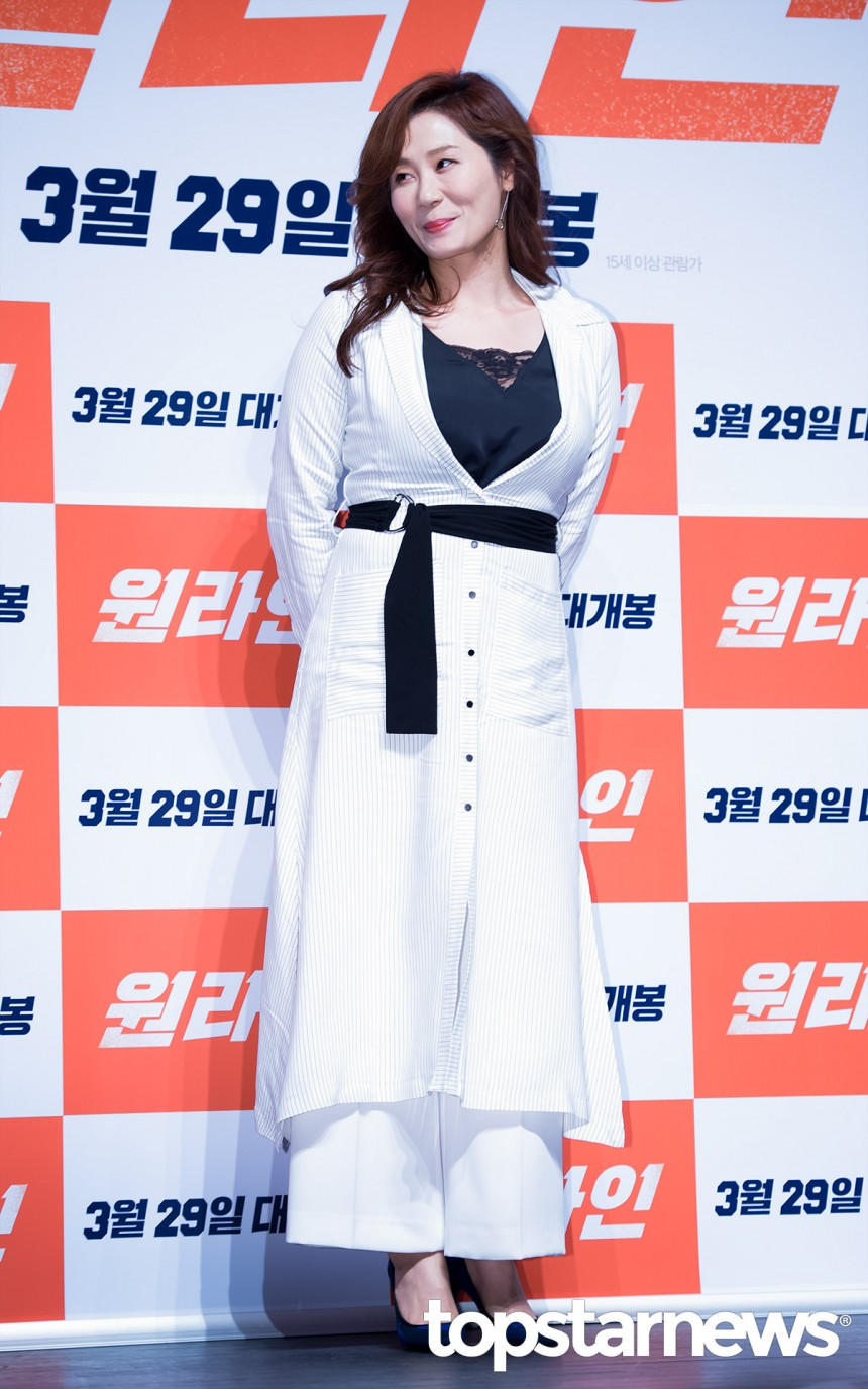 김선영 / 서울,톱스타뉴스 최시율기자