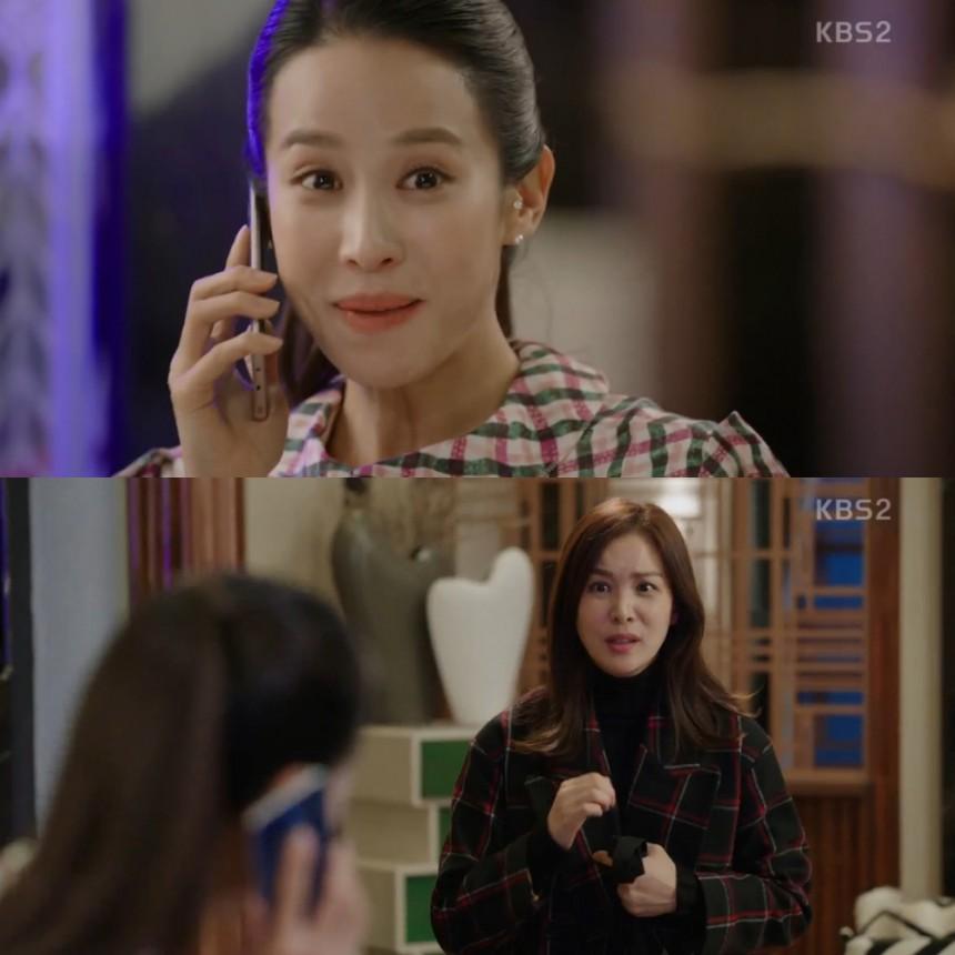 '완벽한아내' 출연진 / KBS2 '완벽한아내' 방송캡처