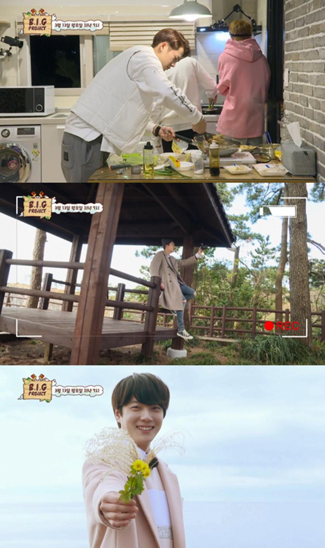 '비아이지 프로젝트' / MBC