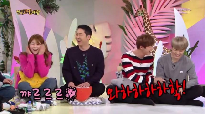 '안녕하세요' / KBS 2TV '안녕하세요' 방송화면 캡쳐