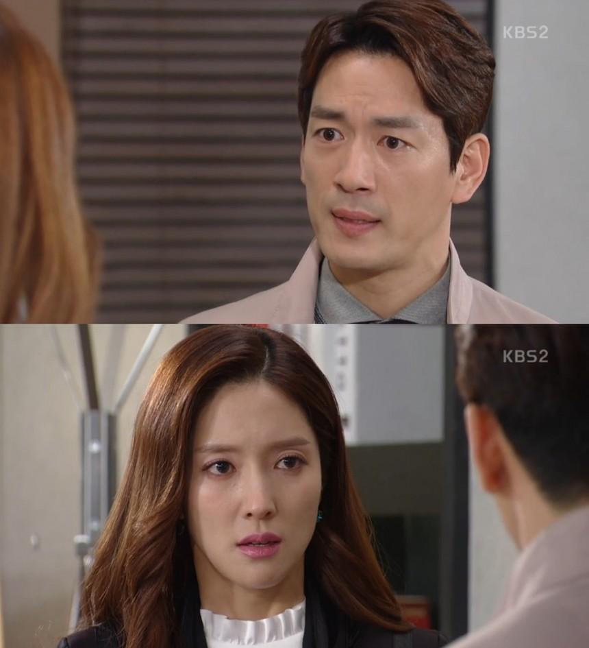 '다시, 첫사랑' 박정철-왕빛나/KBS 2TV  '다시, 첫사랑' 방송 캡처